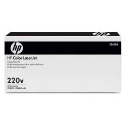 Комплект термофиксатора (печка) HP 220V CLJ 6015/6040 Colour
