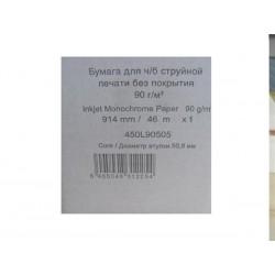 Бумага Xerox Inkjet Monochrome (90) 914mmx46m (Boxed)