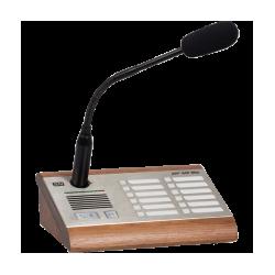 Микрофон 2N SIP MIC