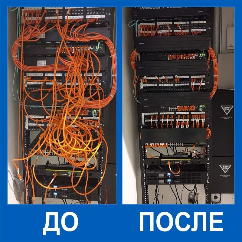 Техобслуживание и ремонт локальной сети