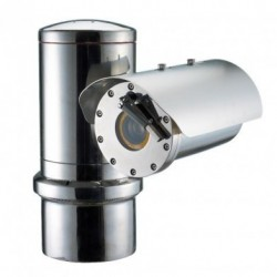 IP камера Hanwha techwin TNU-6320E