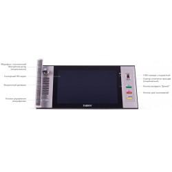 Безбумажная система TAIDEN HCS-8300