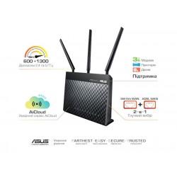 ADSL-роутер ASUS DSL-AC68U ADSL2+/VDSL2 802.11ac AC1900